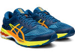 Asics Gel Kayano 26 Shine