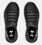 Under Armour HOVR™ Havoc Low M