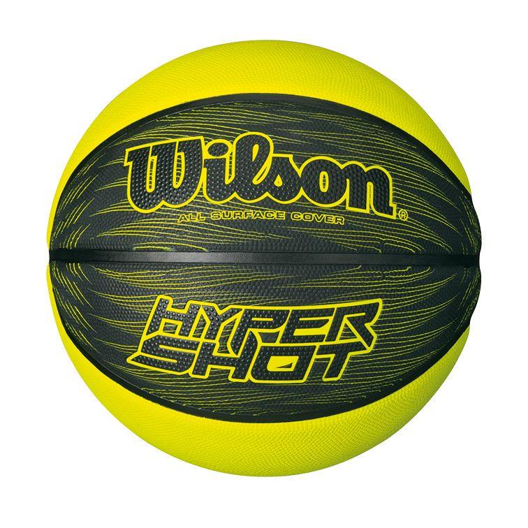Wilson Hyper Shot koripallo Väritön 66517a5bcb